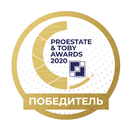 2020 – Премия PROESTATE&TOBY AWARDS